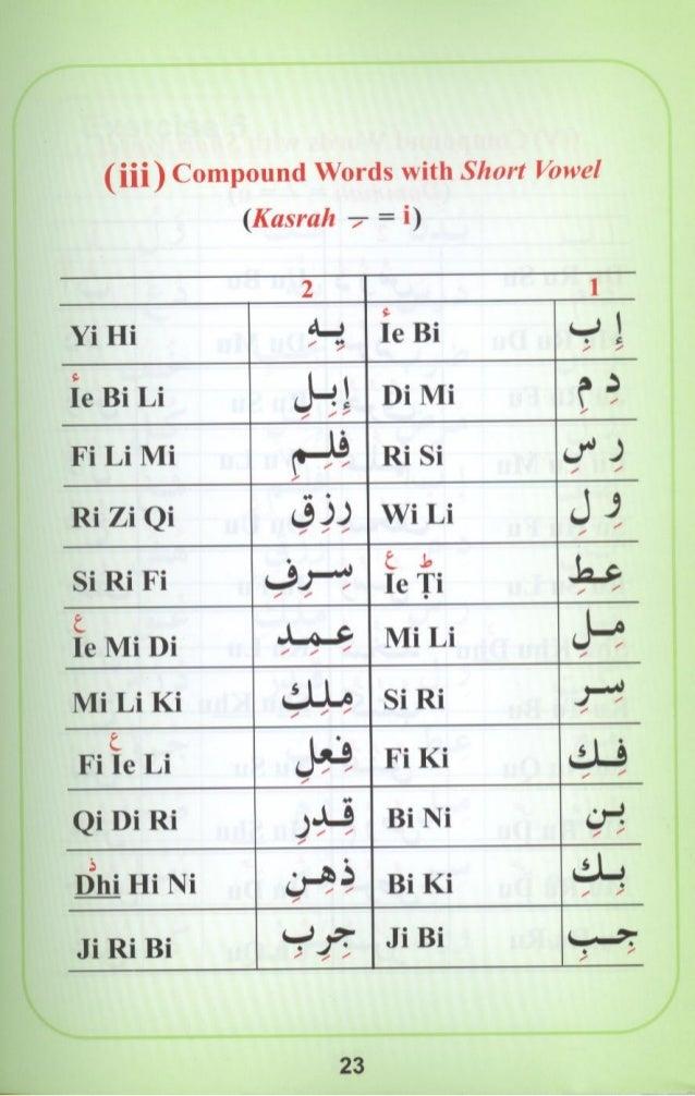 quran reader arabic v 4.31