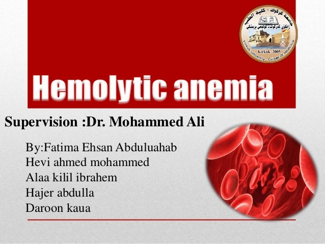 Supervision :Dr. Mohammed Ali By:Fatima Ehsan Abduluahab Hevi ahmed mohammed Alaa kilil ibrahem Hajer abdulla Daroon kaua