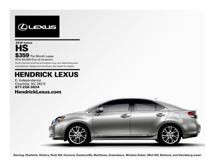 Hendrick Lexus Charlotte >> 2010 Lexus HS Charlotte NC