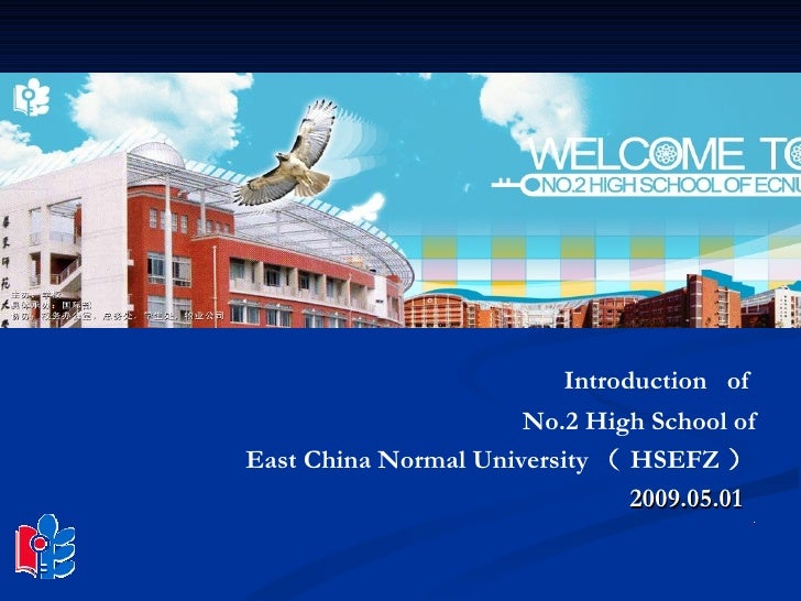 Introduction  of  No.2 High School of East China Normal University ( HSEFZ ) 2009.05.01  .