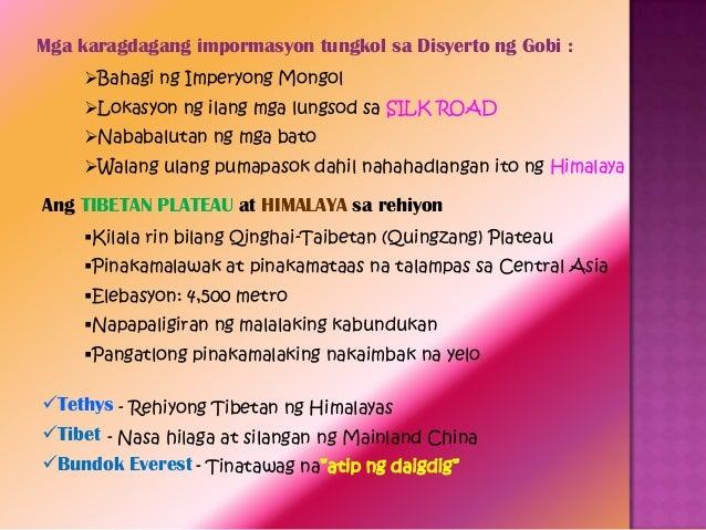 Ano ang incontri pangalan ng Marikina