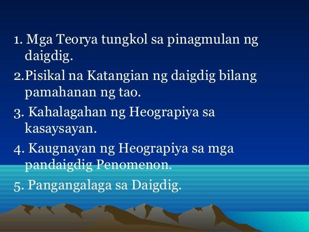 Philippine Studies History and Development