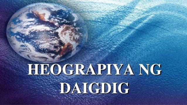 HEOGRAPIYA NG DAIGDIG
