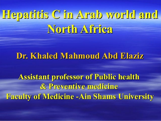 Hepatitis C in Arab world andHepatitis C in Arab world and North AfricaNorth Africa Dr. Khaled Mahmoud Abd ElazizDr. Khale...