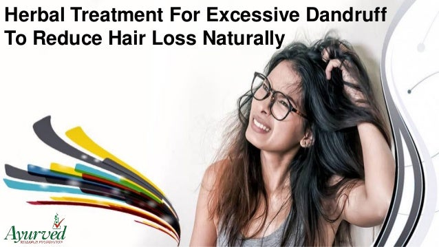 How To Reduce Dandruff From Hair Naturally