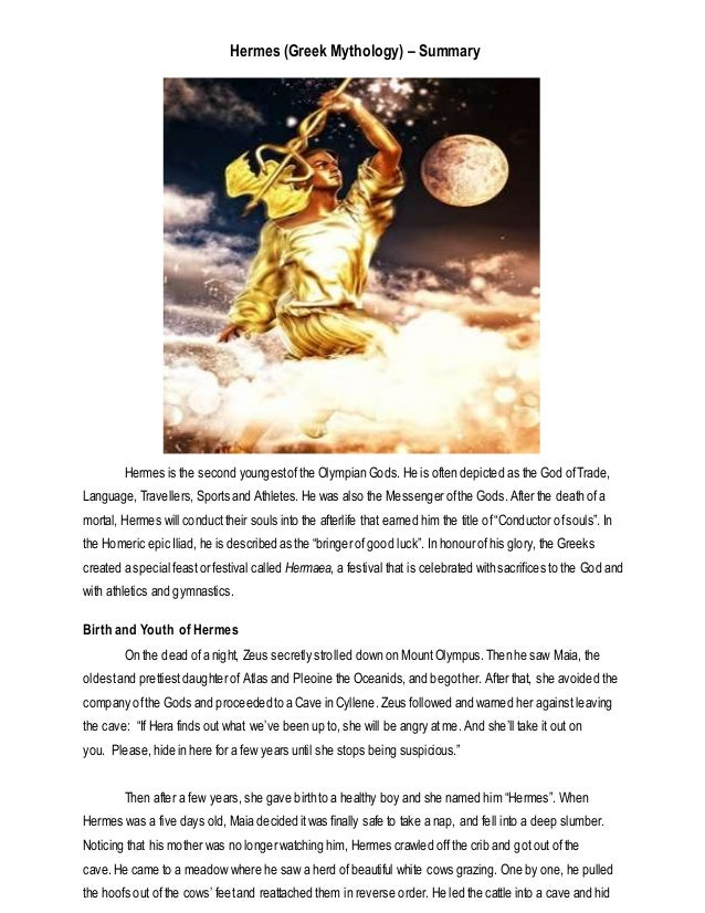 Hermes Greek Mythology Summary