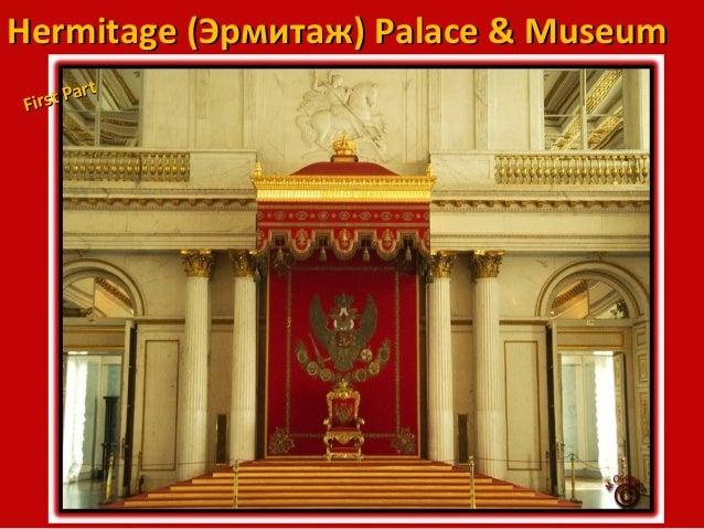 Hermitage (Эрмитаж) Palace & Museum art irst P F
