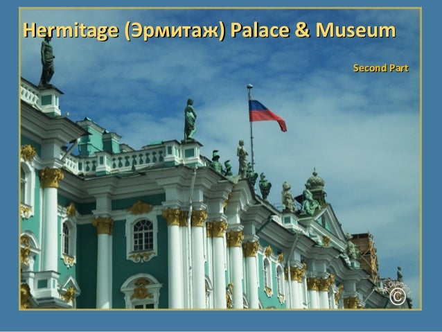 Hermitage (Эрмитаж) Palace & Museum Second Part