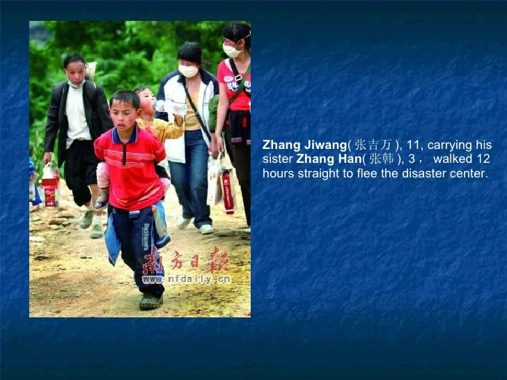 Zhang Jiwang ( 张吉万 ), 11, carrying his  sister  Zhang Han ( 张韩 ), 3 , walked 12  hours straight to flee the disaster center.
