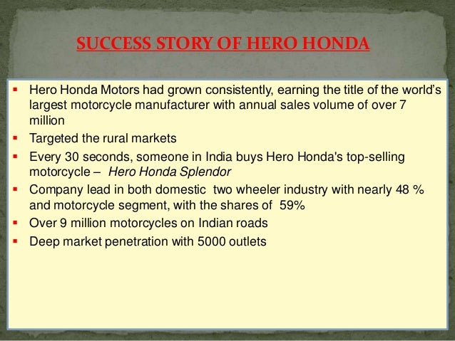 hero honda de merger Hero honda merger & separation we use your linkedin profile and activity data to personalize ads and to show you more relevant ads.