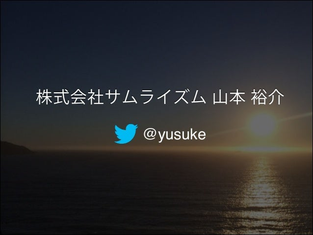 株式会社サムライズム 山本 裕介 @yusuke
