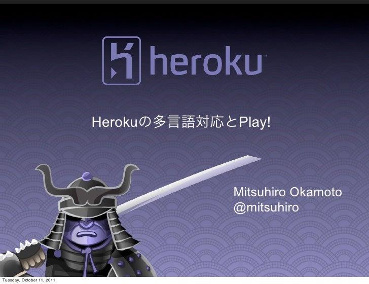 Heroku   Play!                                     Mitsuhiro Okamoto                                     @mitsuhiroTuesday...