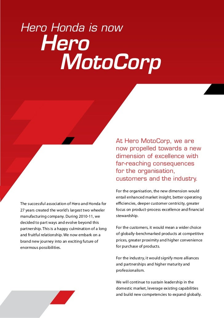 a term paper on hero motocorp Hero motocorp today, continues to reflect its commitment towards  precedence  over short-term financial benefits  75 research papers.