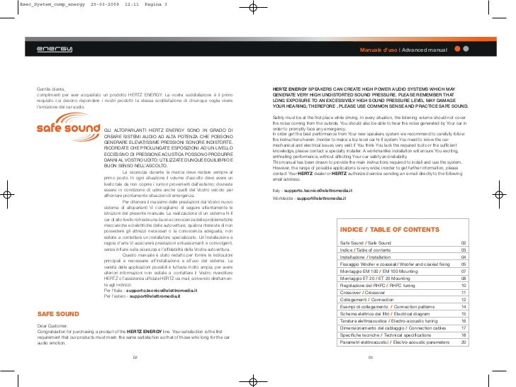 Hertz energy comp_coax_system_manual