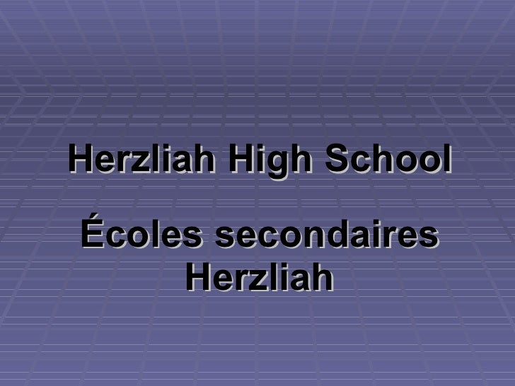 Herzliah High School Écoles secondaires Herzliah