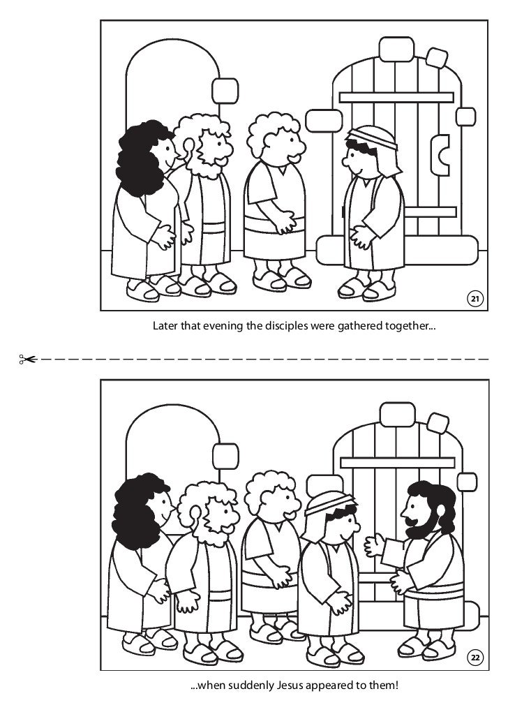 Image Gallery Printable Coloring Pages Dec 11 2012 19
