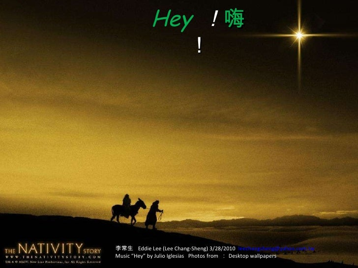"""Hey   ! 嗨 ! 李常生  Eddie Lee (Lee Chang-Sheng) 3/28/2010  [email_address] Music """"Hey"""" by Julio Iglesias  Photos from  : Desk..."""