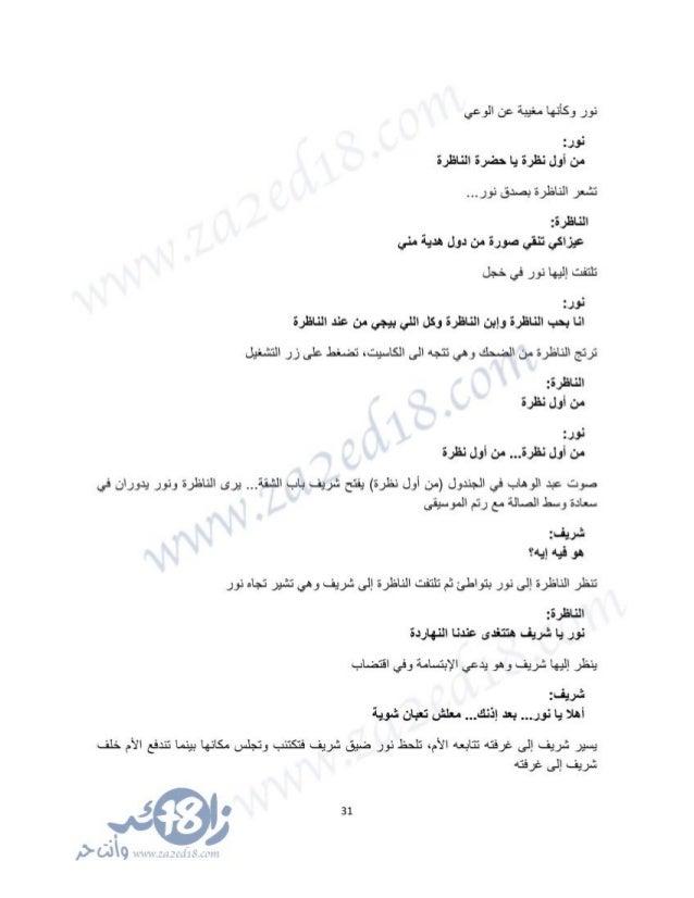 تغيير الاسم في ببجي بالعربي