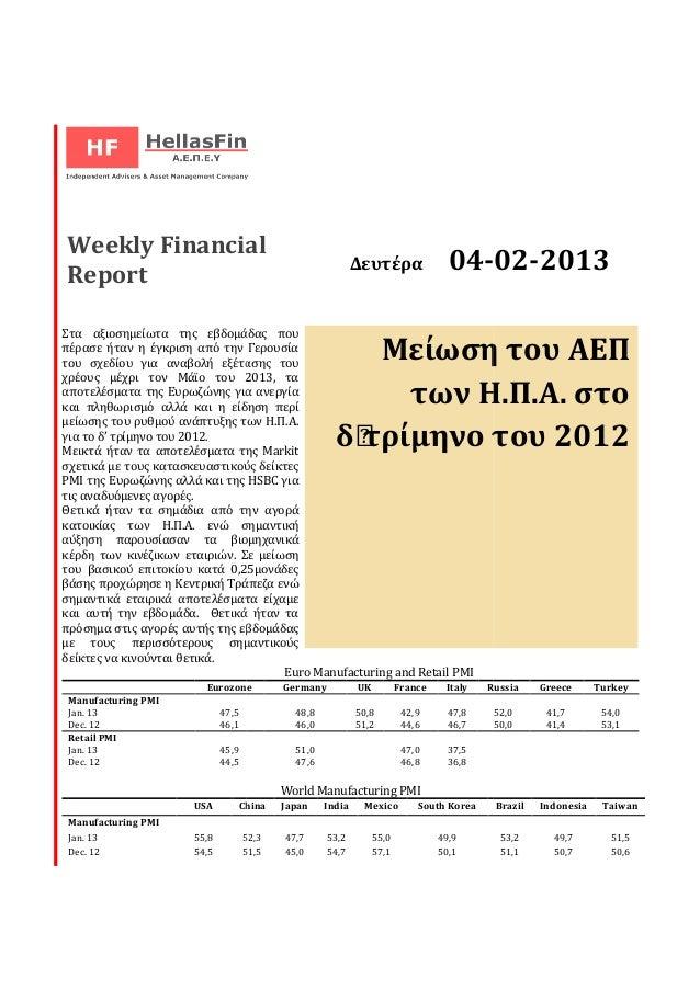 Weekly FinancialReport                                                            Δευτέρα                04-              ...