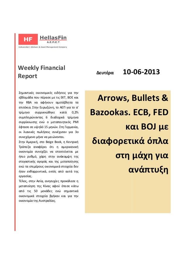 Weekly FinancialReportΣημαντικές οικονομικές ειδήσεις για τηνεβδομάδα που πέρασε με τις ΕΚΤ,την RBA να αφήνουν αμετάβλητα ...