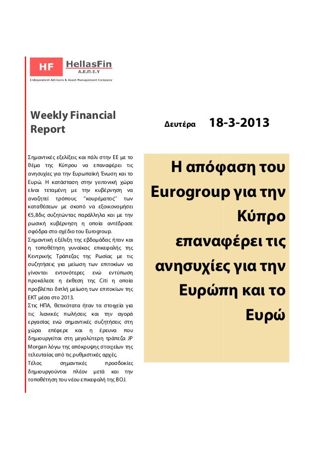 Weekly FinancialReport                                               Δευτέρα   18-3-2013                                  ...