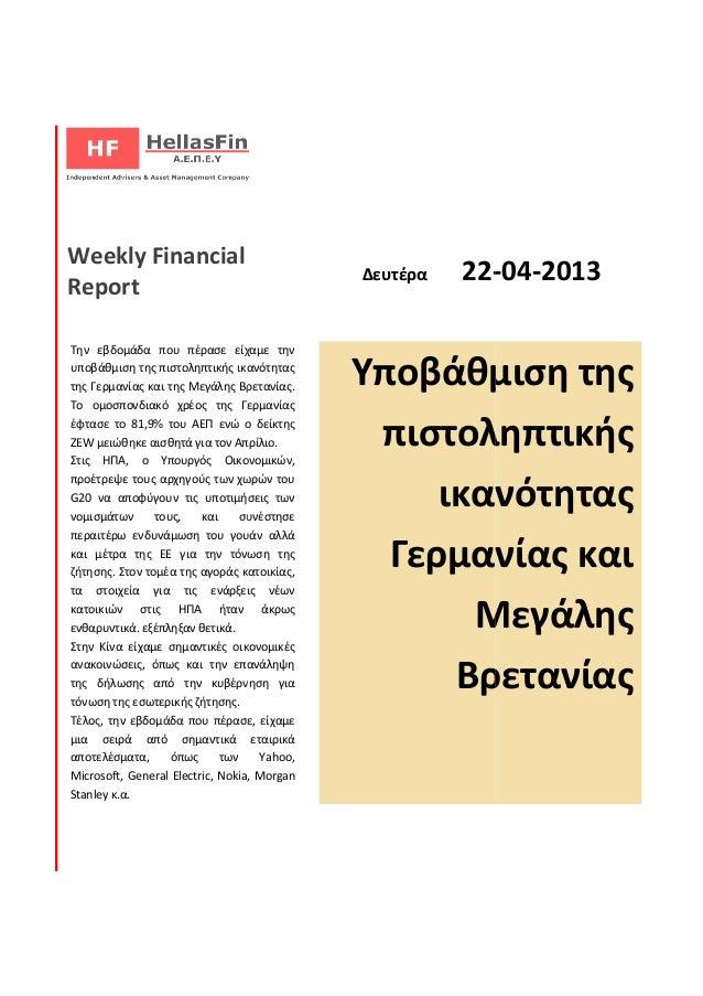 Weekly FinancialReport                                             Δευτέρα   22-                                          ...