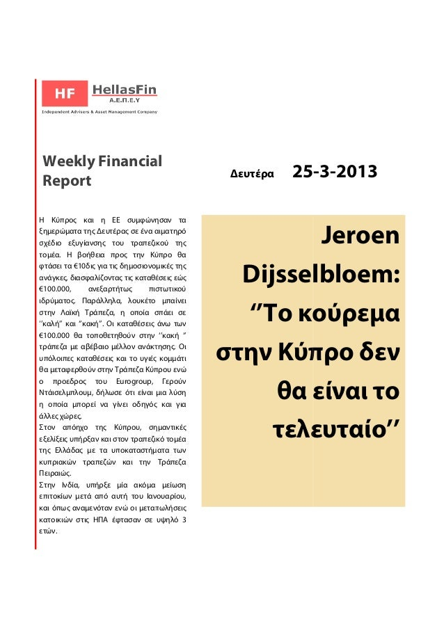 Weekly FinancialReport                                                Δευτέρα   25-3-2013                                 ...