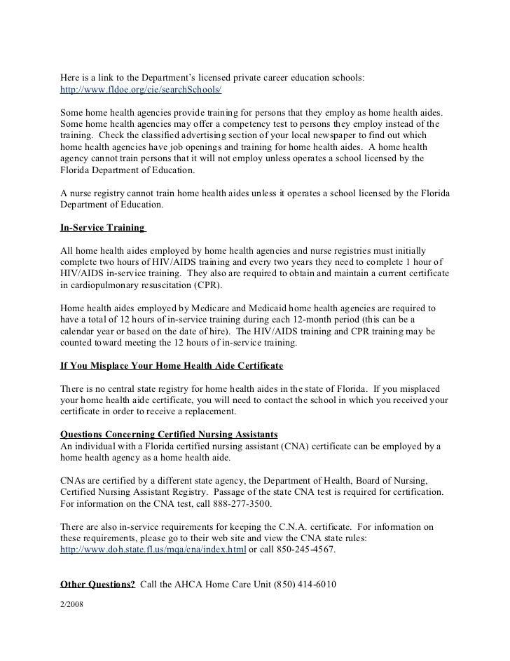 Hh Aide Factsheet General 02 08