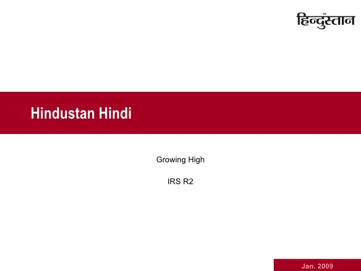 Hindustan Hindi                    Growing High                      IRS R2                                      Jan. 2009