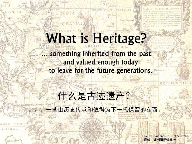 what is my heritage for free