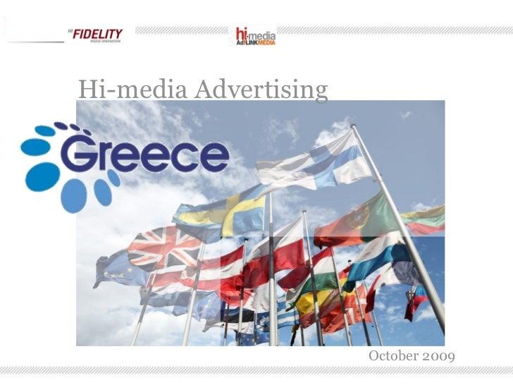 Hi-media Advertising October 2009