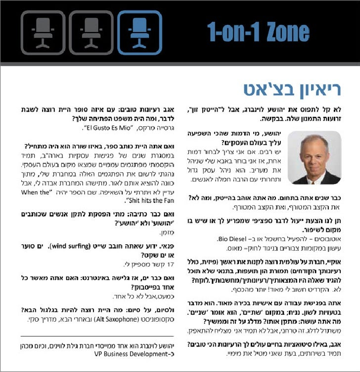 Joshua Levinberg's 1 on 1 interview on Hi-Tech Zone