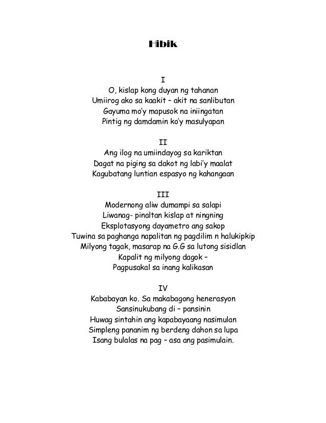 balagtasan wikang filipino Contextual translation of 10 halimbawa ng balagtasan into english human translations with examples: lesbian, tagalog, filipino, balagtasan, examples of rule.