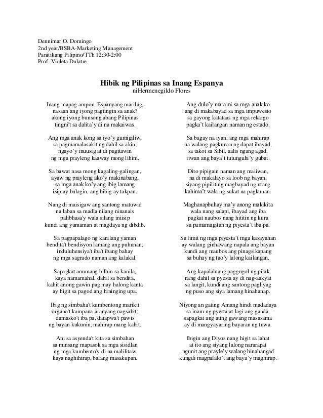 monologue piece tungkol sa kalikasan Halimbawa ng declamation piece na tagalog maikling monologue sa tagalog funny tagalog tula example of slogan tagalog about environment halimbawa ng declamation piece tungkol sa kalikasan tagalog version alamat na tagalog tagalog term in mathematics funny tagalog brain teasers.