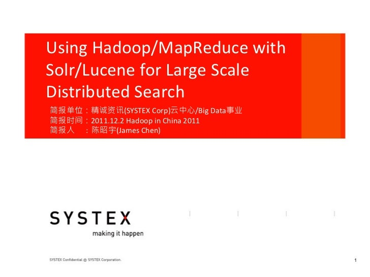 Using	  Hadoop/MapReduce	  with	  Solr/Lucene	  for	  Large	  Scale	  Distributed	  Search简报单位:精诚资讯(SYSTEX	  Corp)云中心/Big	...
