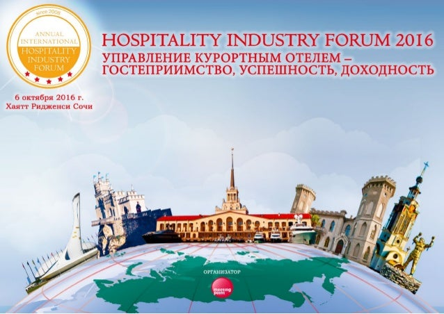 Dissertation hotel industry in russia
