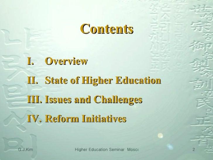 Higher Education Reform  Ministry Of  Education Slide 2