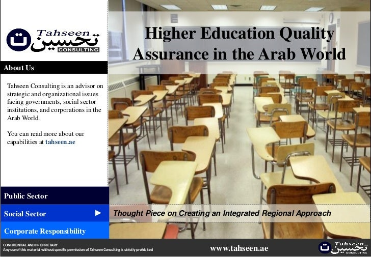 Higher Education Quality                                                                                    Assurance in t...