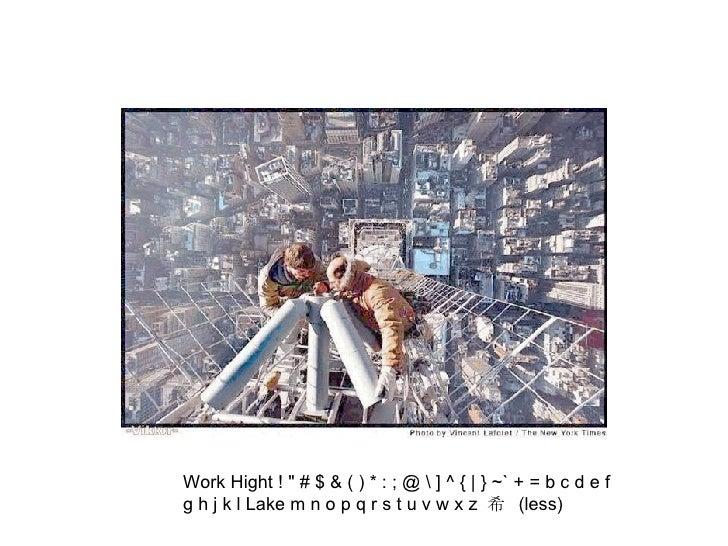 """Work Hight  ! """" # $ & ( ) * : ; @  ] ^ {   } ~` + = b c d e f g h j k l Lake m n o p q r s t u v w x z  希  (less)"""