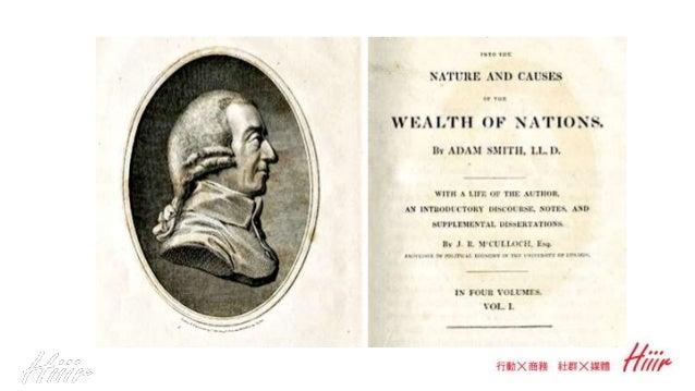 • (1776)《國富論》就開始對於英國工業革命中出現的現象進行論述,在 當時的環境中Smith認為國家的財富會來自可供出口並且有生產力特徵的商 品,所謂的生產力特徵是指創造多餘、有形、可供出口交易的產出,對於非 物質性的服務(如勞動力、知識力...
