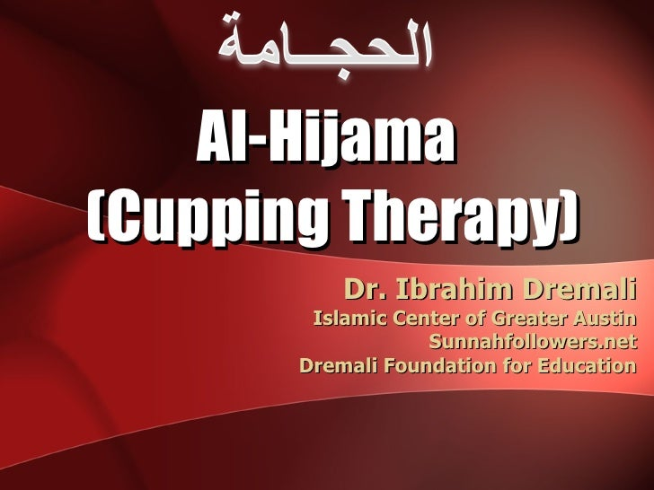 Al-Hijama  (Cupping Therapy) Dr. Ibrahim Dremali Islamic Center of Greater Austin Sunnahfollowers.net Dremali Foundation f...