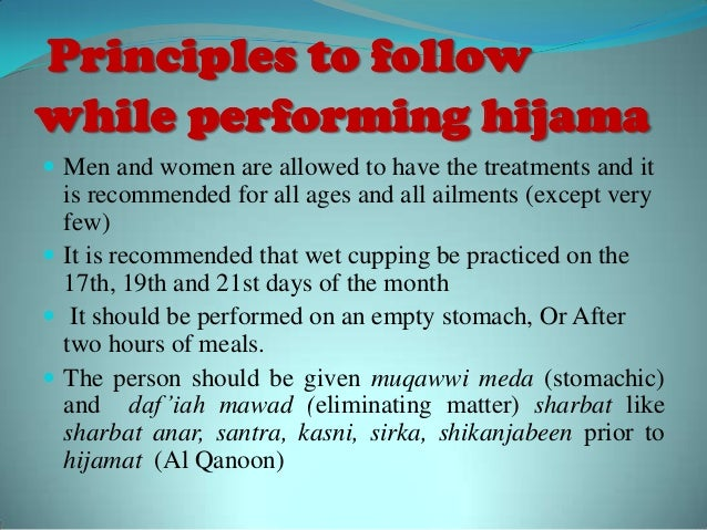 Hijama Cupping Therapy An Overview By Dr Mohd Shahid Md