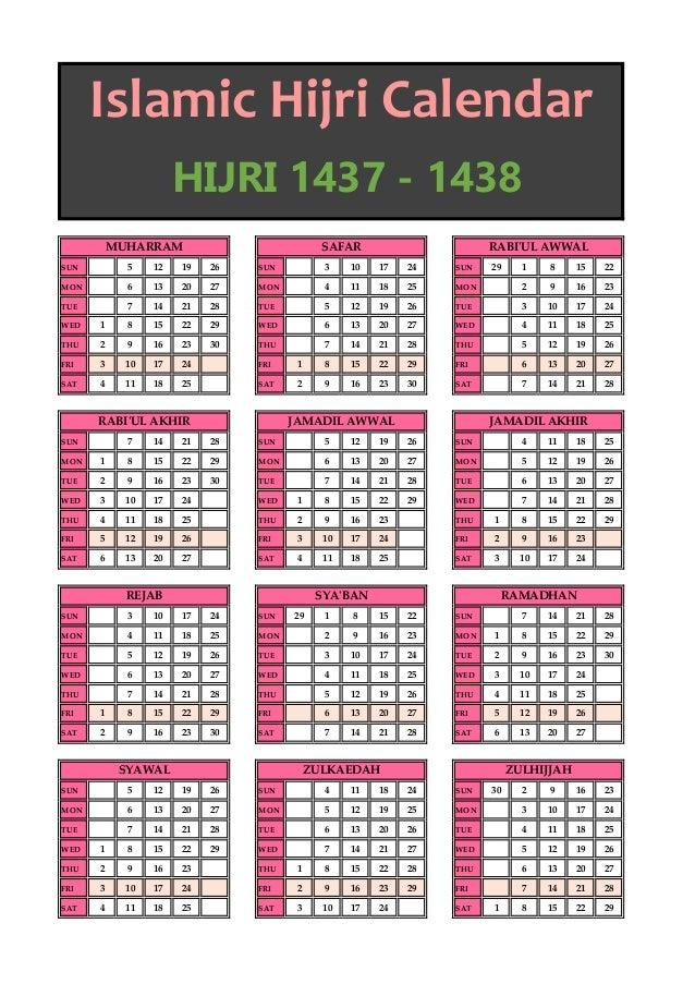 ISLAMIC HIJRI CALENDAR 1437   1438 | MICROSOFT WORD