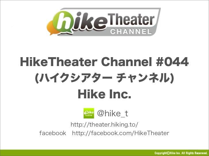 Studio Ghibli, Inc.wikipediahttp://ja.wikipedia.org/wiki/%E3%82%B9%E3%82%BF%E3%82%B8%E3%82%AA%E3%82%B8%E3%83%96%E3%83%AA