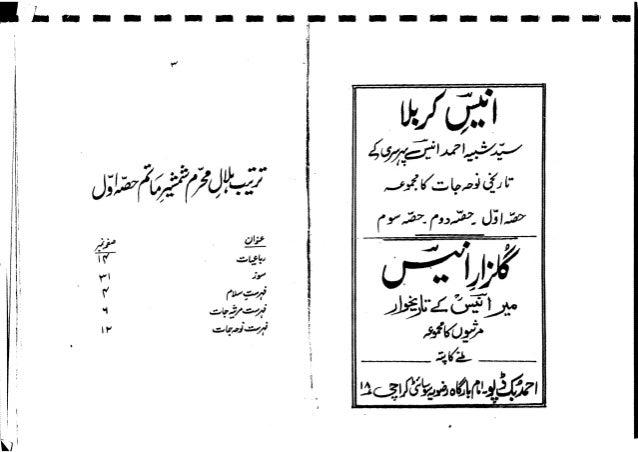 Hilale muharram