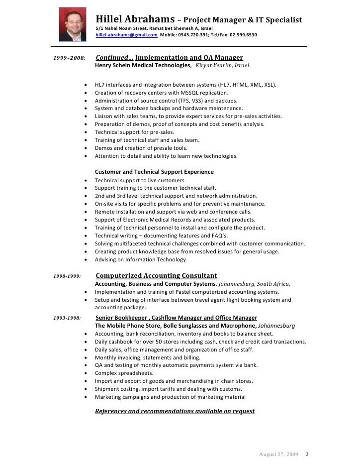 Hillel Abrahams Resume And References Aug Sept 2009