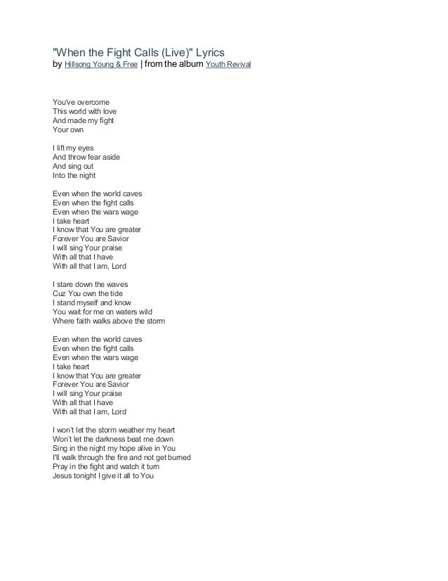 I will give you my heart hillsong lyrics