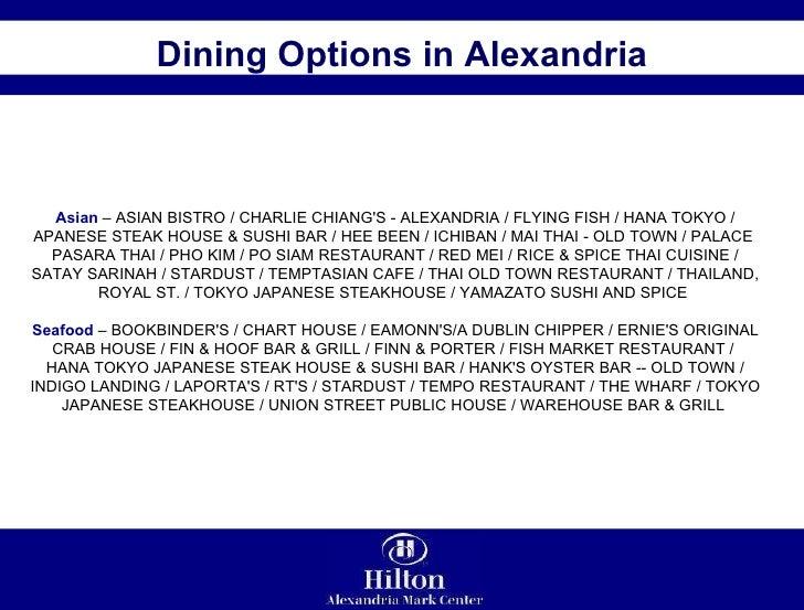 South austin grill alexandria
