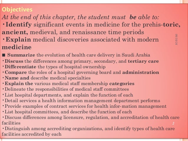 essentials of health information management essay Redefining the role of health information management in the new world of  as  a result, the essential tasks being asked of him professionals are different.