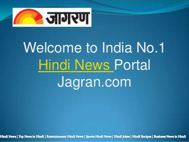 Welcome to India No.1 Hindi News Portal Jagran.com